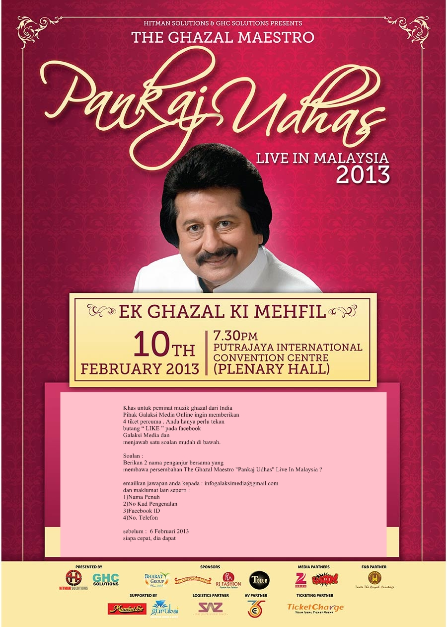Ghazal-Poster2blankosoalan