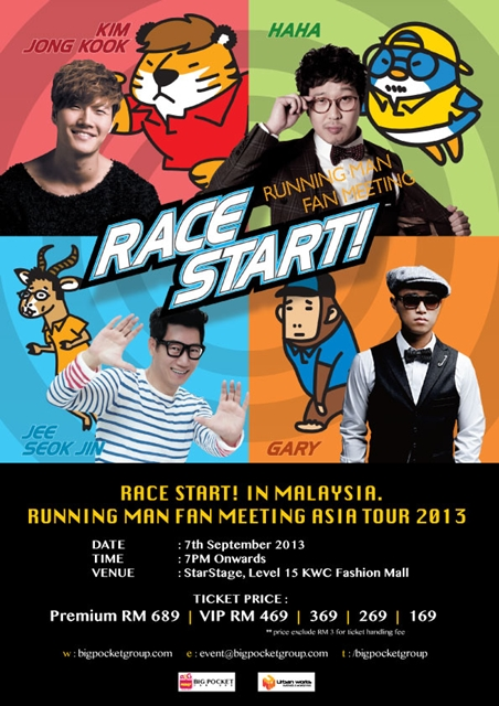 race start Running Man Fanmeeting in Malaysia