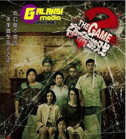 The Game 2 poster cropgmo