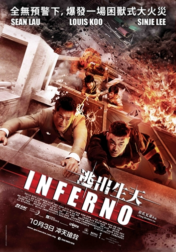 Inferno-Poster 27x39 Finalsmall
