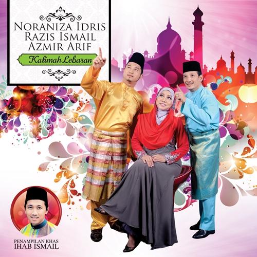 Kalimah iTunes