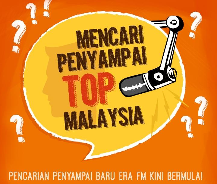 ERAMencariTopDJMalaysia_posterCROP