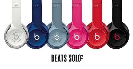 beat solo
