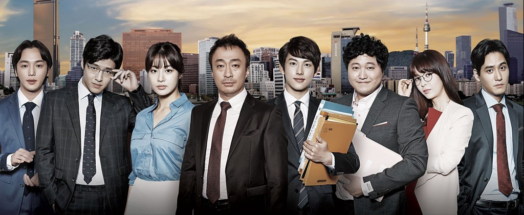 Misaeng on 8TV