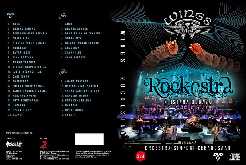 Rockestra DVD Cover 6