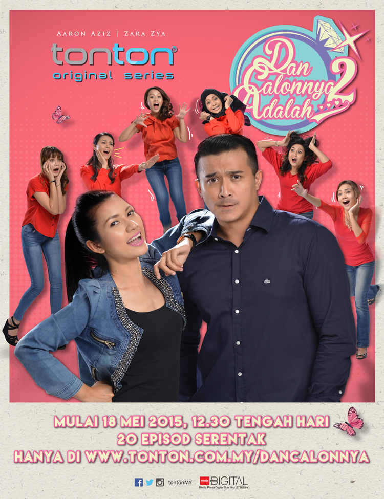 DCA2-Poster-BM (FINAL)