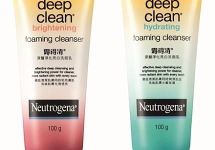 Neutrogena Deep Clean Brightening Foaming Cleanser-horz