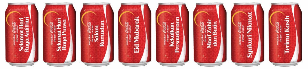 Coke_HRP_1.5L_allpacks