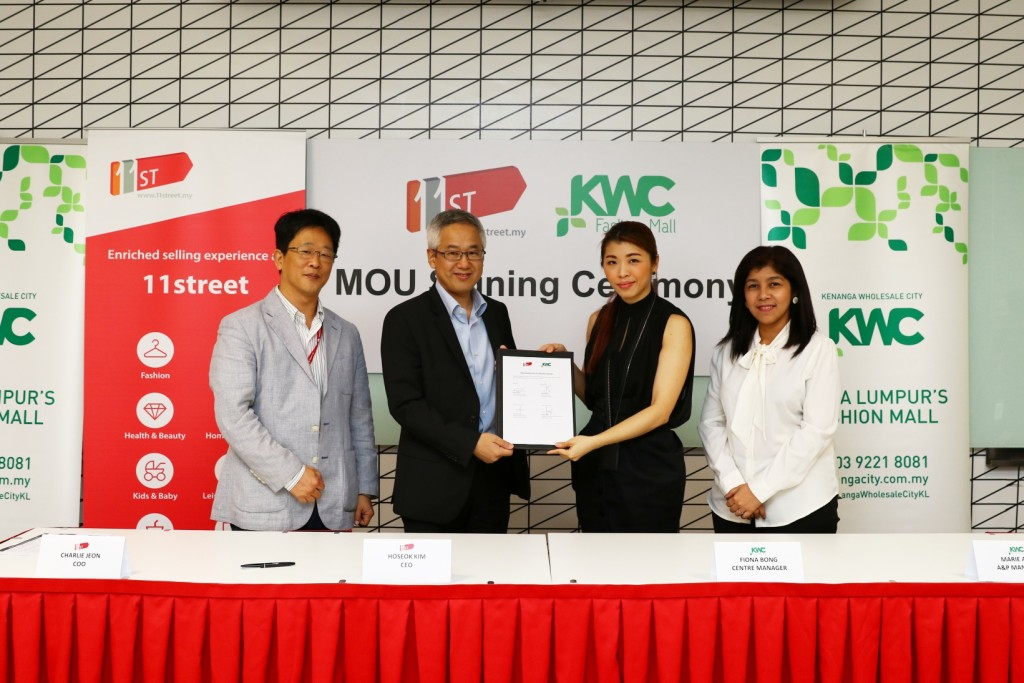 Photo_MoU signing between KWC and 11street