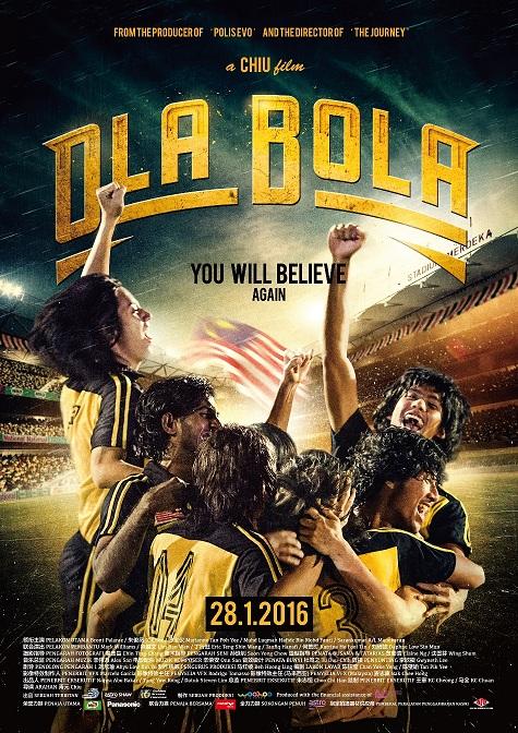 OlaBola Poster_ENsmll