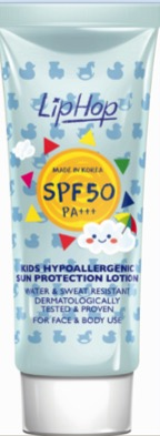 b Kids Hypoallergenic Sun Protection Lotion SPF50