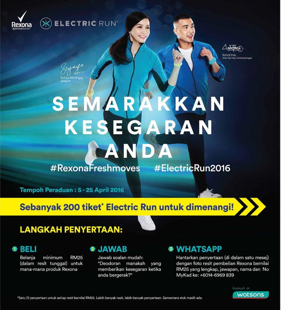Rexona_Electric Run KVsmall