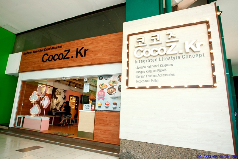 CocoZ.Kr - Store Front