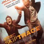 Skip Trace_Poster 27x39-01a