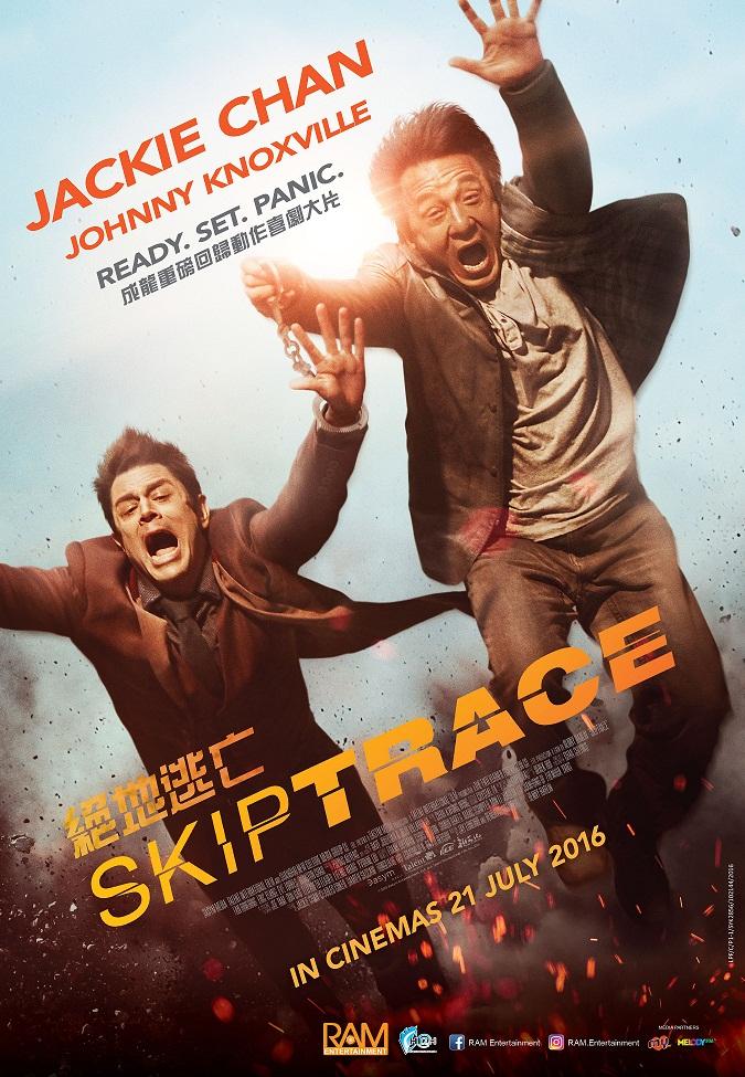 Skip Trace_Poster 27x39-01a
