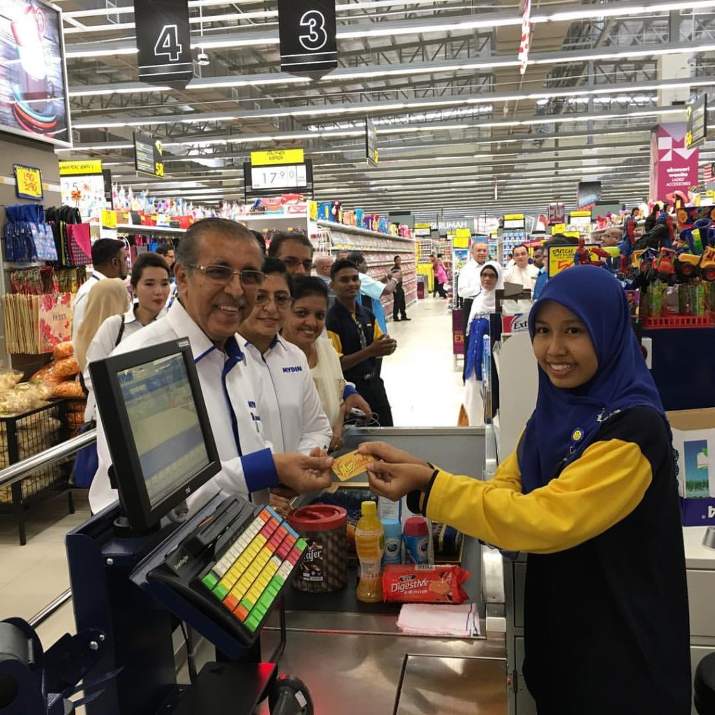 mydin mohamed holdings berhad essay Petaling jaya: hypermarket operator mydin mohamed holdings bhd will seek  a listing on the local bourse once its revenue has hit a.