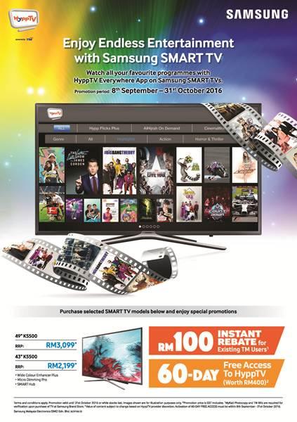 samsung-hypp-tv-leaflet