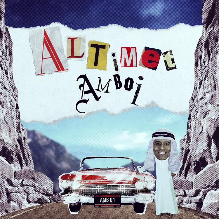 altimet_amboi-single-cover3000px